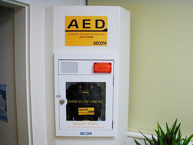 AED(自動体外除細動器)