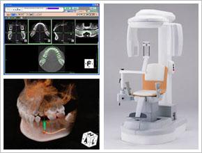 歯科用CT装置「ファインキューブ」